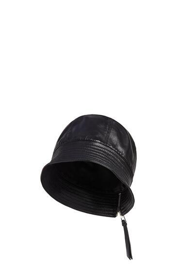 LOEWE 纳帕小牛皮水桶帽 黑色 pdp_rd