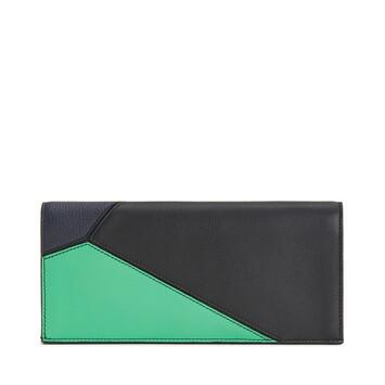 LOEWE Cartera Horizontal Puzzle Azul Profundo/Verde front