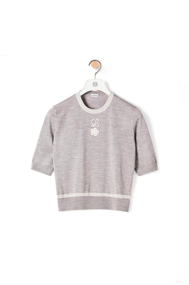 LOEWE Flower lurex cropped sweater in wool Grey/Silver pdp_rd