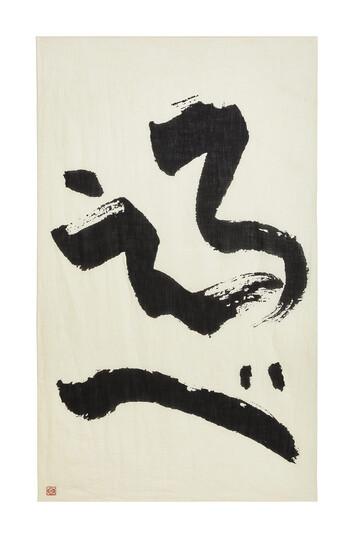 LOEWE 120X200 Scarf Calligraphy ホワイト front