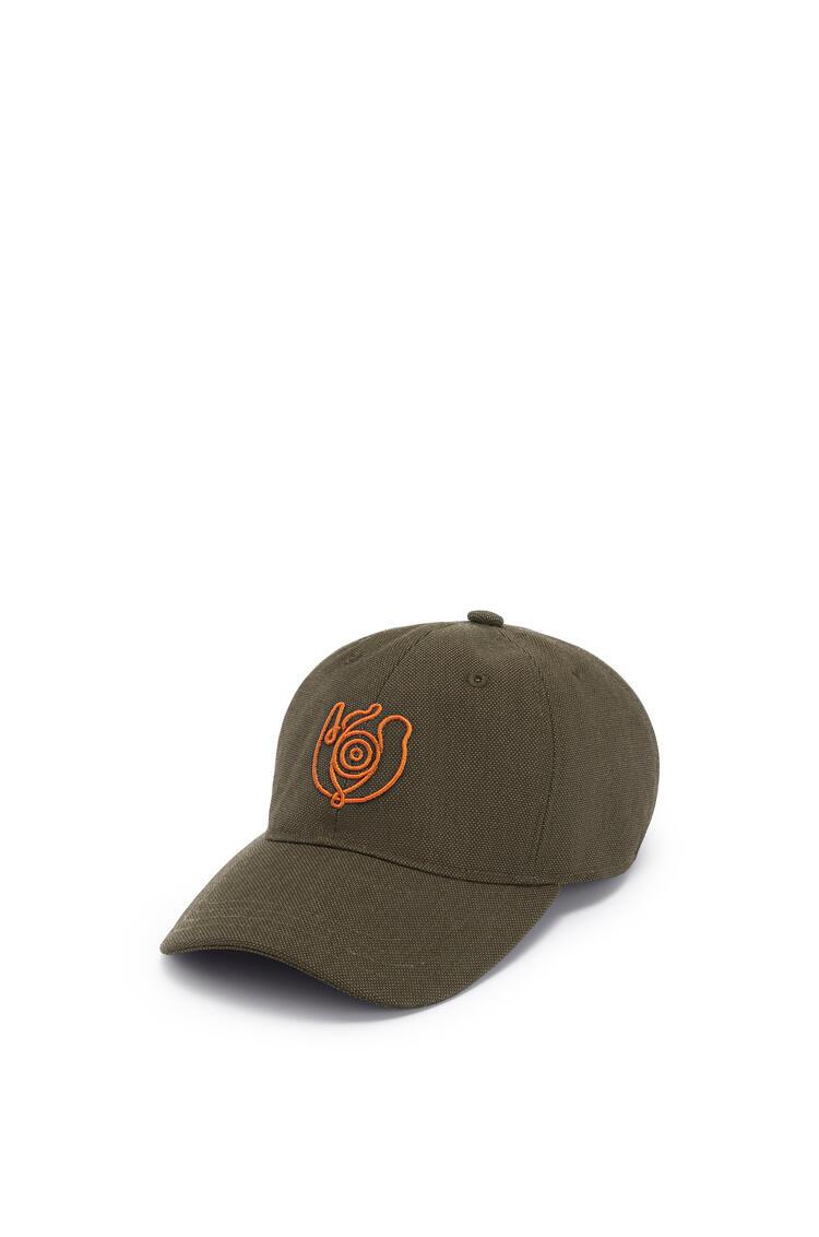 LOEWE Cap in canvas Khaki Green/Orange pdp_rd