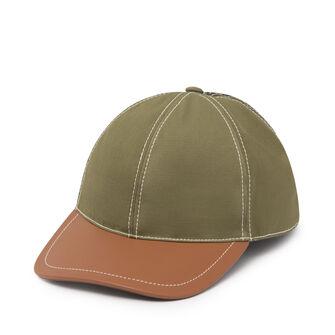LOEWE ベースボール Green/Tan front