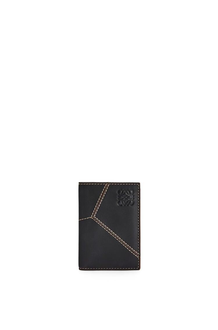 LOEWE Cartera americana Puzzle en piel de ternera lisa con puntadas Negro pdp_rd