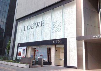 LOEWE Nagoya