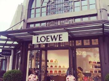 LOEWE Shanghai Village