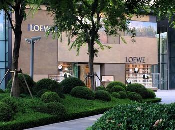 LOEWE Kerry Center