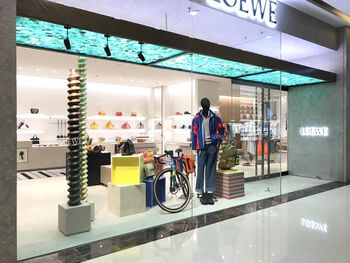 LOEWE Galaxy Mall